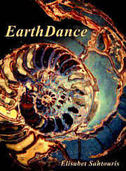 Earth Dance cover